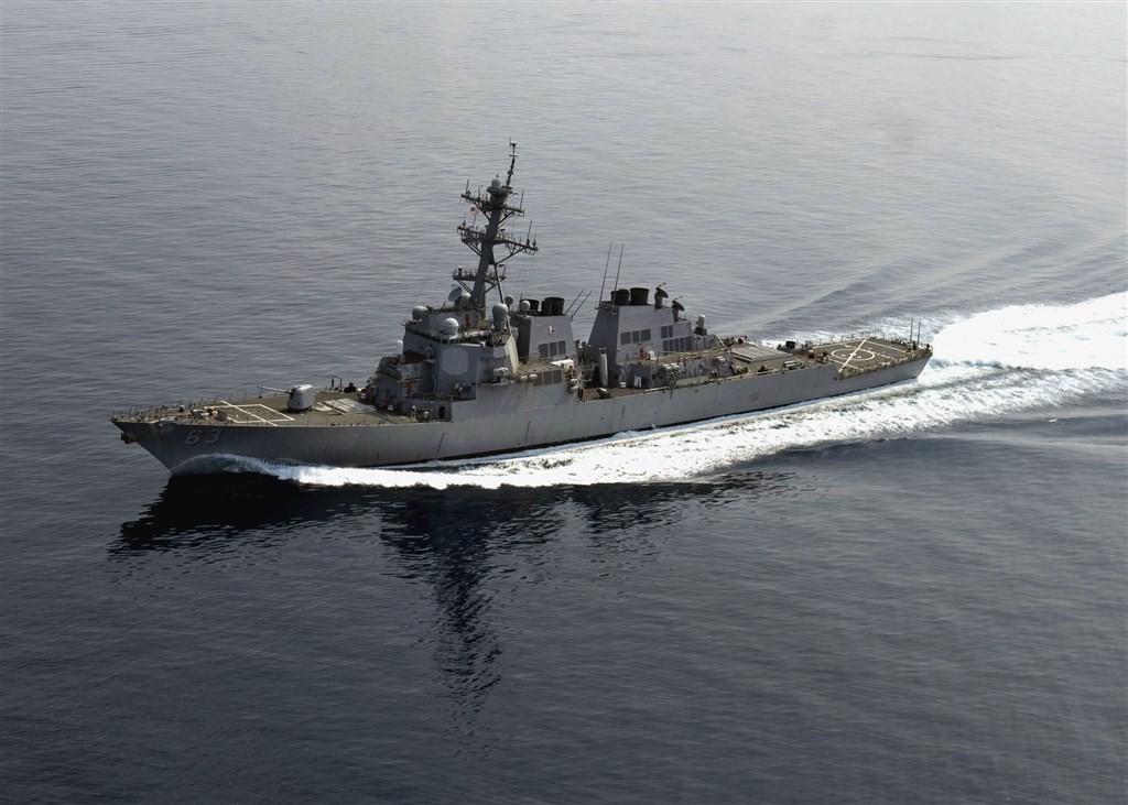 U.S. Senate passes pro-Taiwan defense bill calling for more patrols in Taiwan Strait