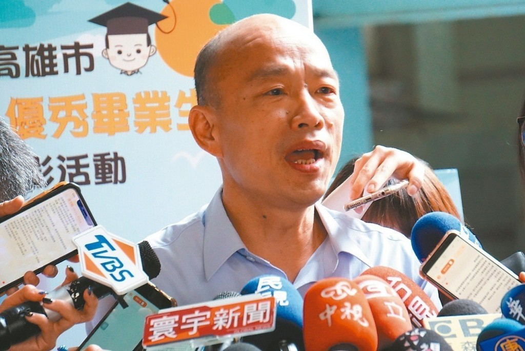 Kaohsiung mayor's supporter verbally attacks wrong person