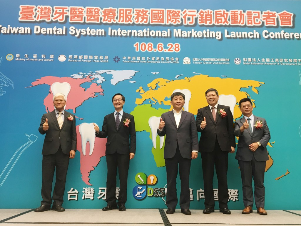 Government departments and dental association join hands to promote the sector overseas
