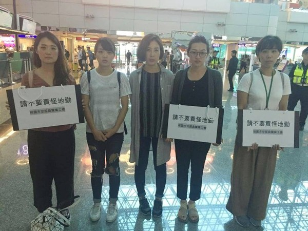 Chang (center) with four flight attendants. (Photo from TFAU Facebook page)