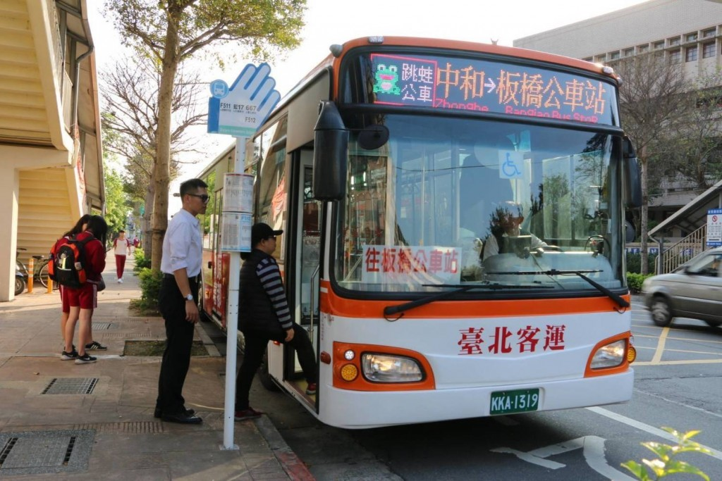 (New Taipei City Transportation Department photo)