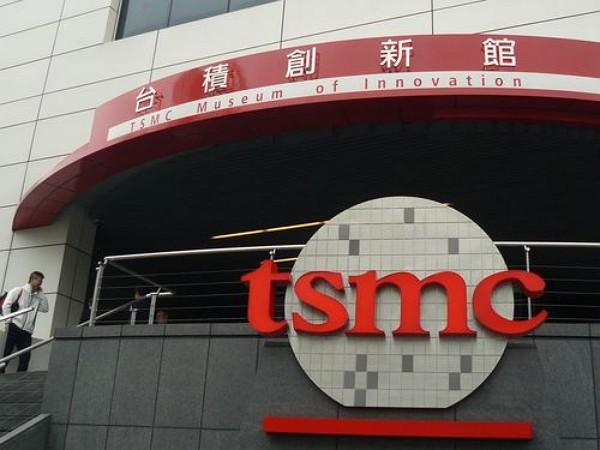 TSMC (CNA photo)