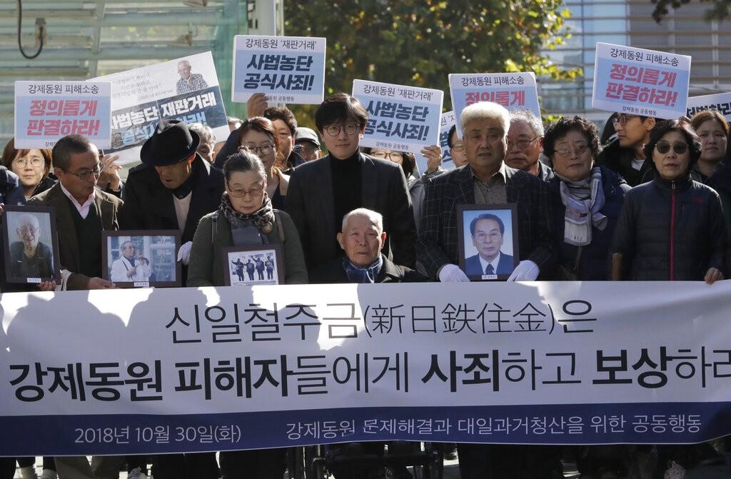 韓國民眾抗議要求日本企業賠償戰時徵用工(來源 美聯社)