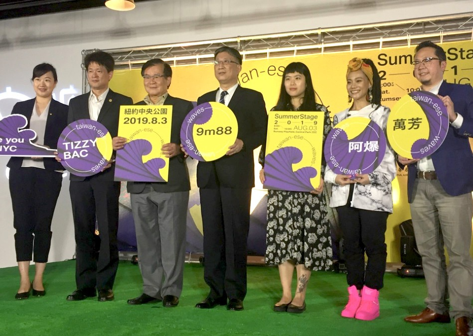 Taiwanese Wave will kick off in the music festival Summer Stage in New York on Aug. 3. (Taiwan News photo)
