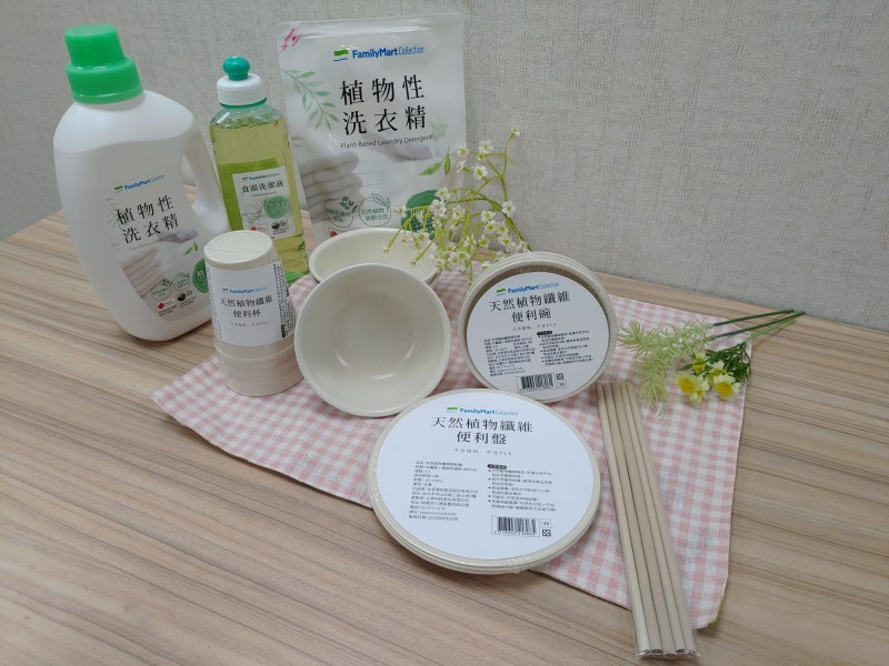 Promotional photo from Family Mart