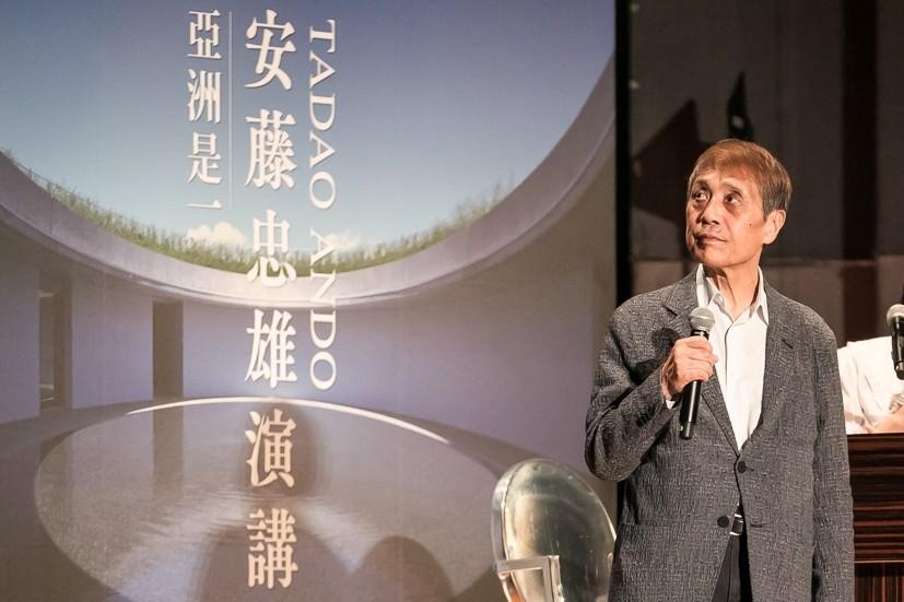 日本建築大師安藤忠雄1日在台北演講(照片來源:忠泰建築文化藝術基金會提供)