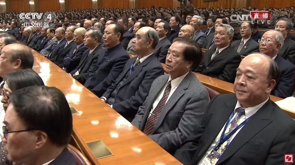Taiwanese ex-generals upset public opinion by singing Chinese anthem at 2016 event.