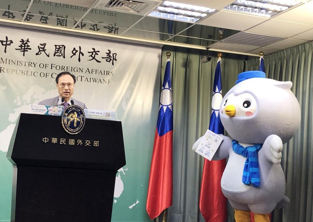 BOCA Director-General Chen Chun-shen (Source: CNA)