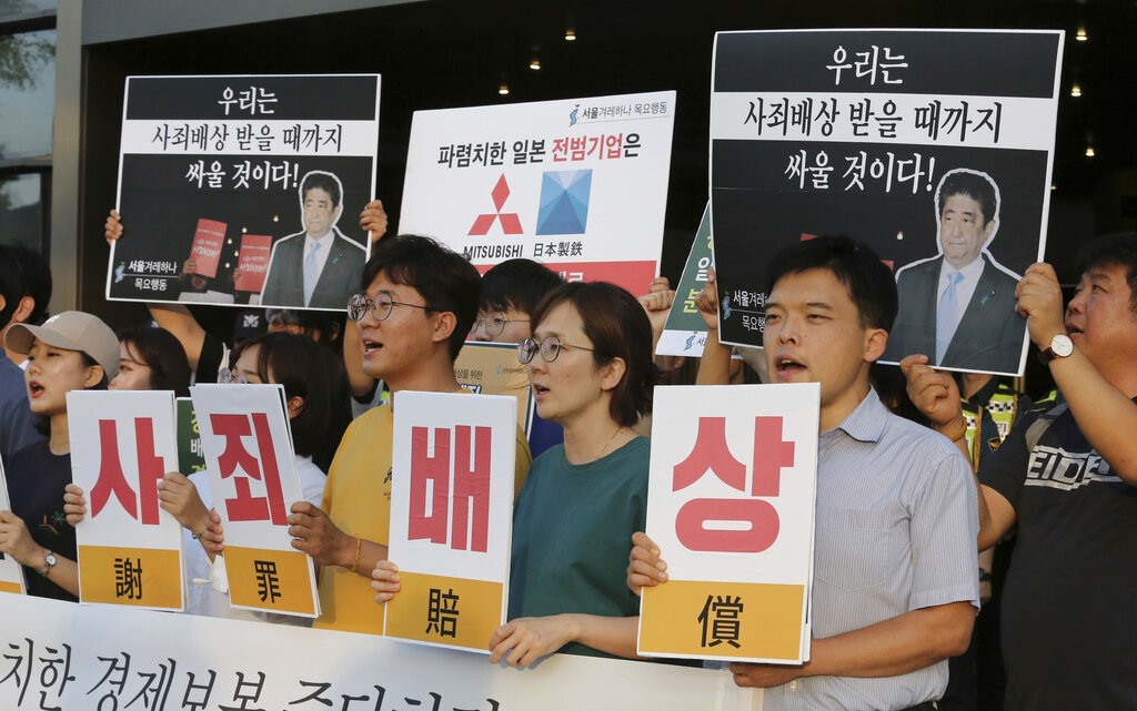 要求日本賠償徵用工的韓國民眾(來源 美聯社)