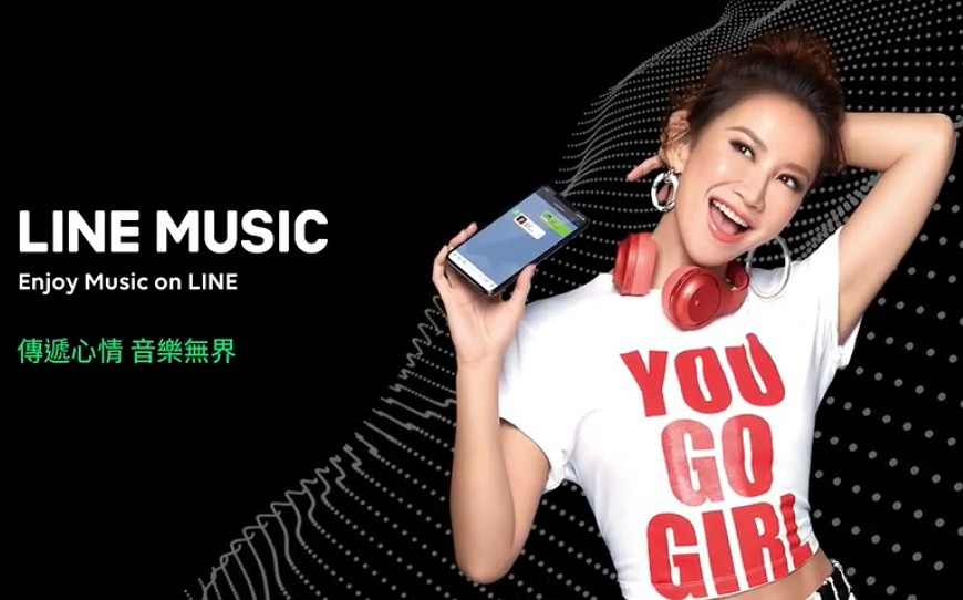Coco Lee (Enjoy Music on LINE screenshot)
