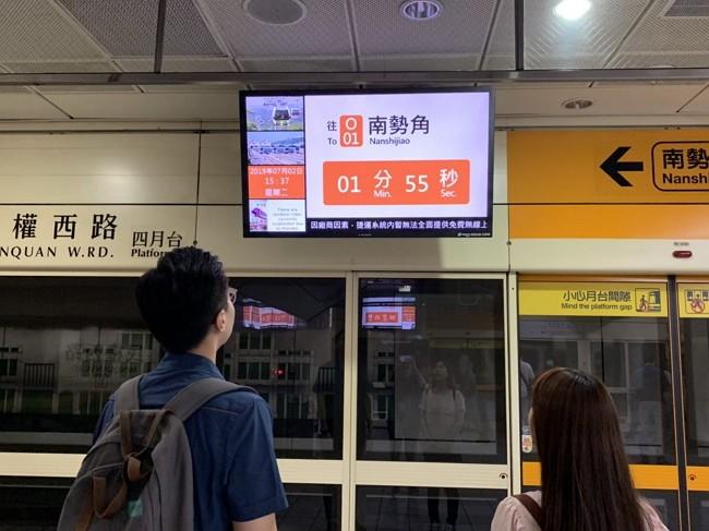 https://backendimage.taiwannews.com.tw/photos/2019/07/07/1562488437-5d21ae75eab19.jpg