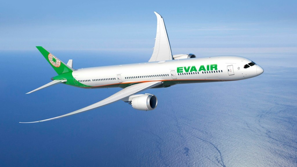 Eva Air plane (Eva Air website photo)