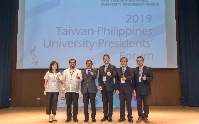 The 2019 Taiwan-Philippines University Presidents' Forum is held in Kaohsiung on July 8 (Source: MOE)