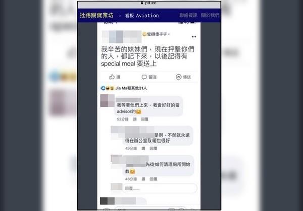 (Screenshot from Facebook)