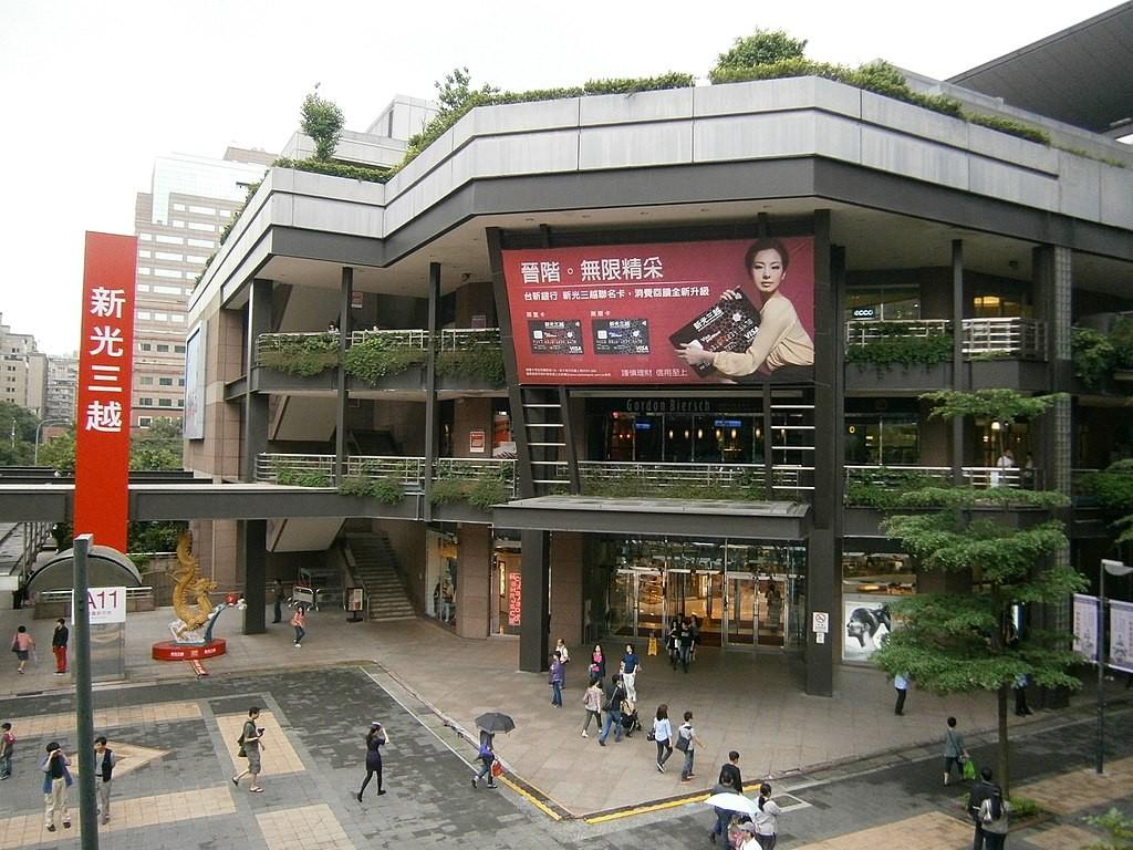 A Shin Kong Mitsukoshi department store in Taipei (photo by Nagono)