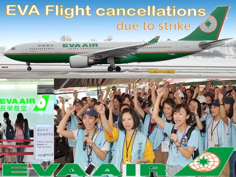 Taiwan EVA Air flight cancellations July 10-21 due to strike