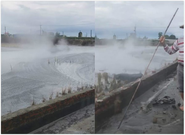 Video shows mud volcano erupt in S. Taiwan