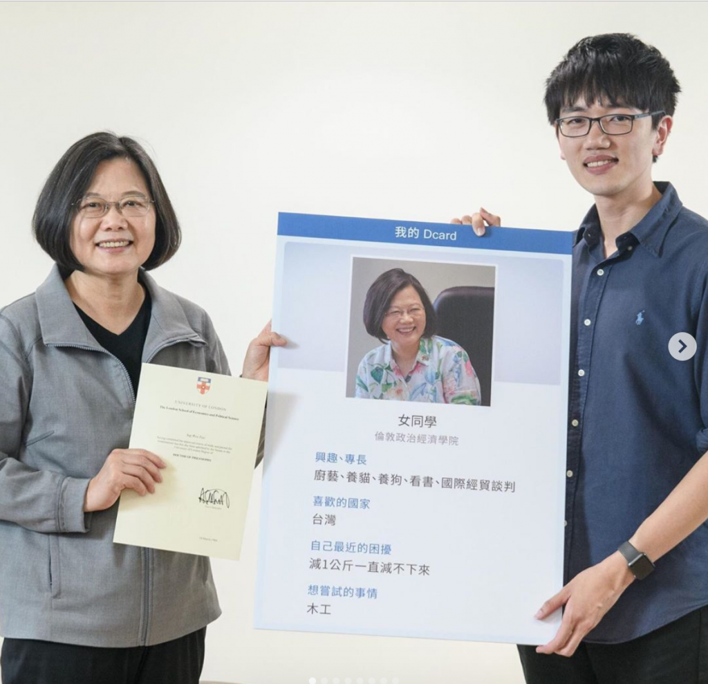 (L-R) President Tsai Ing-wen and Dcard's co-founder Kytu Lin (Screen capture from Tsai Ing-wen's Instagram page)