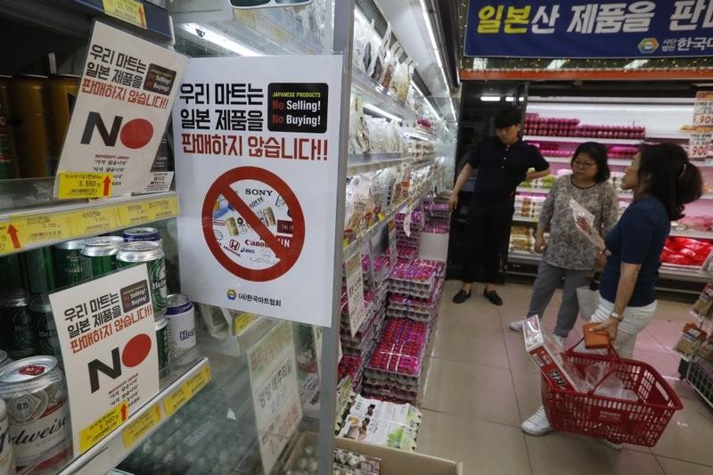 韓國民間抵制日貨(來源 AP)