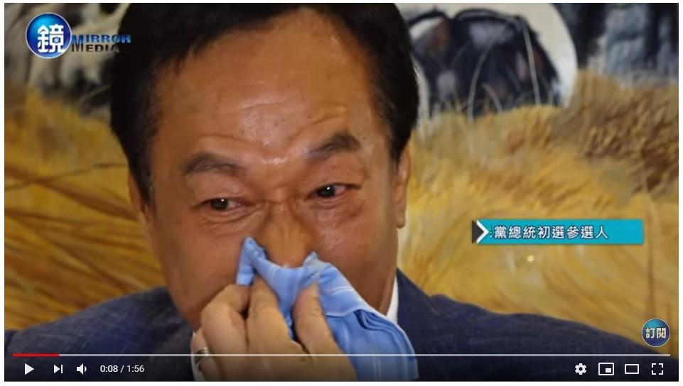(Screenshot from Mirror Media YouTube video)