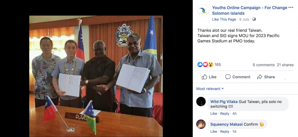 (Screen capture from Youths Online Campaign - For Change Solomon Islands' Facebook page)