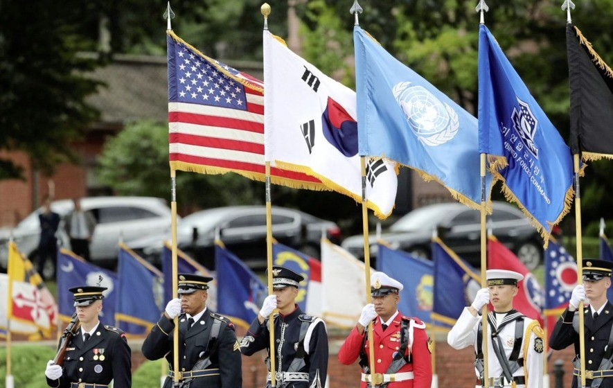File photo: UN Command honor guard at Yongsan military base in Seoul, August, 2017