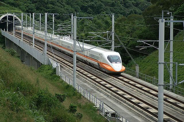 Taiwan High-speed Rail (THSR)