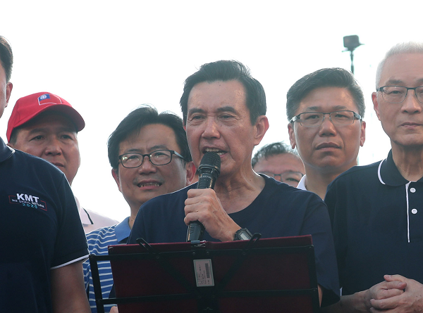 Former President Ma Ying-jeou at KMT rally, July 7