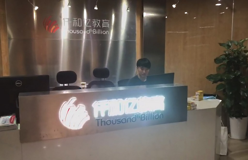 """The Shanghai offices of """"Thousand & Billion"""" Saturday July 13."""