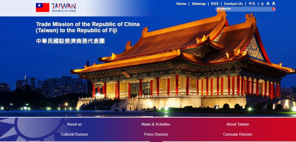 The current page of Taiwan's office in Fiji (screenshot from https://www.roc-taiwan.org/fj_en/).