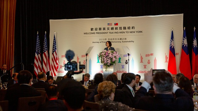 President Tsai Ing-wen attends a banquet with overseas Taiwanese in New York on July 12 (Source: Presidential Office)