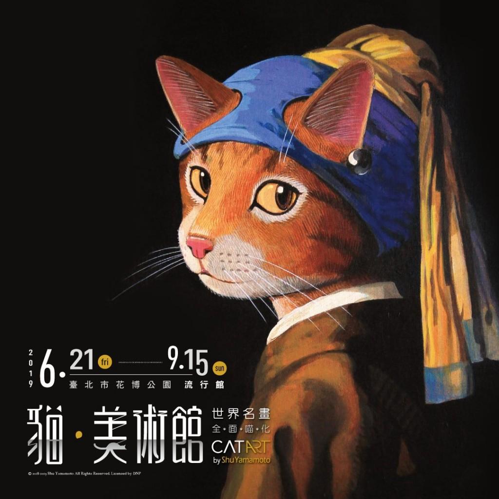 (圖/ 臺北市政府產業發展局提供)