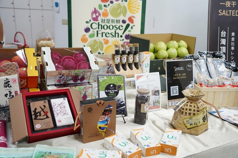 Taiwan agricultural products (COA photo)