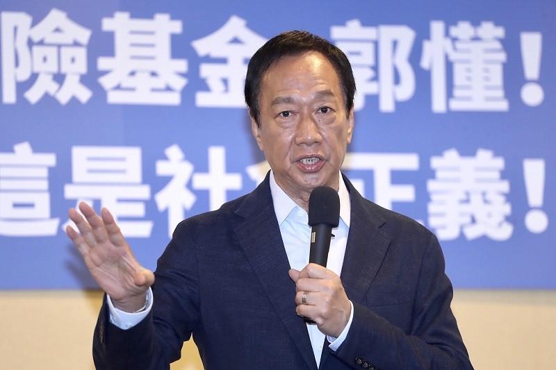 Taiwanese tycoon Terry Guo. (CNA photo)