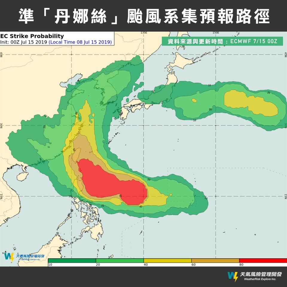 Tropical Storm Danas to come closest to Taiwan Thursday, Friday