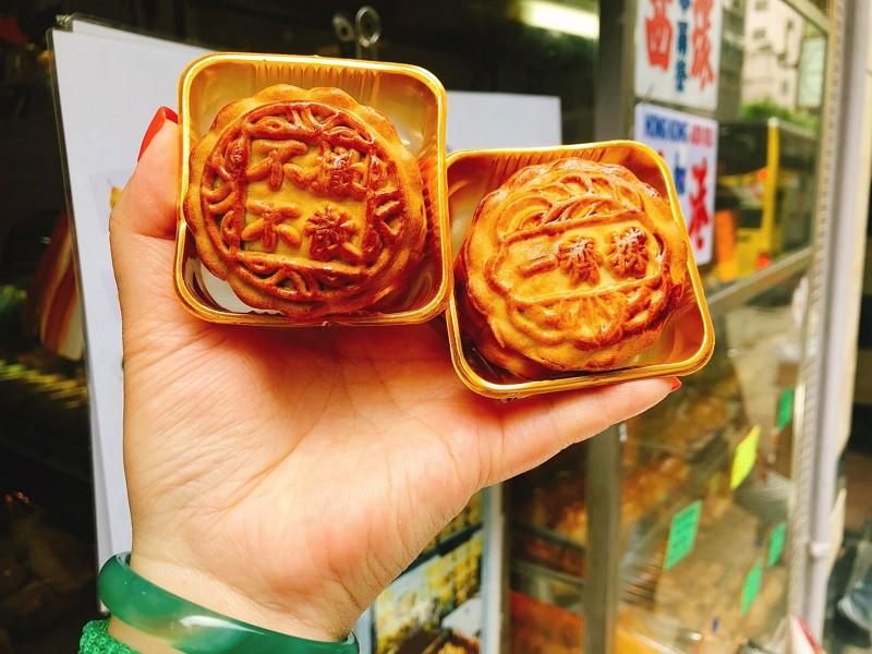Mooncakes from Wah Yee Tang (Facebook photo)