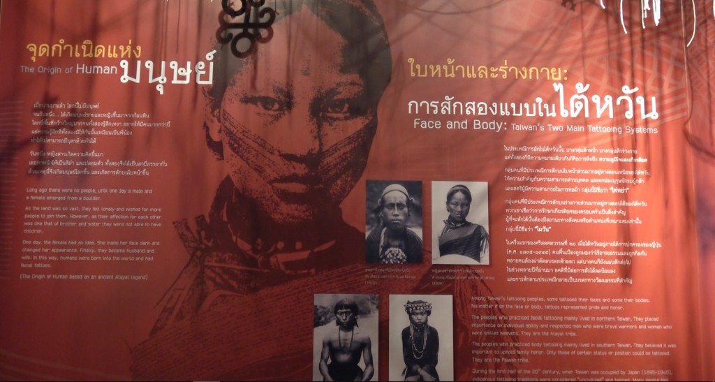 The Museum Siam in Bangkok shows off indigenous Taiwanese tattoos until Oct. 27.