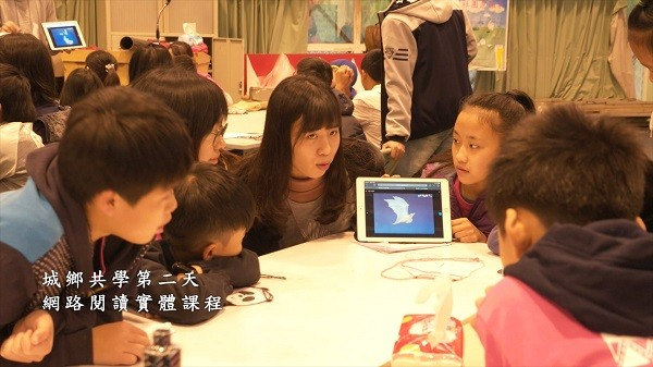 https://backendimage.taiwannews.com.tw/photos/2019/07/16/1563278823-5d2dbde7c5b45.jpg