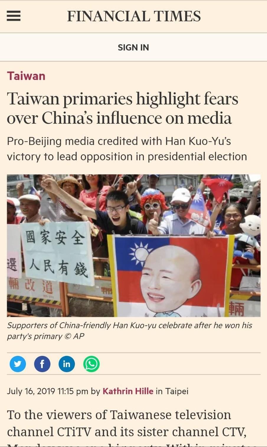英國金融時報16日報導,中國國台辦直接控制旺中集團旗下媒體,吹捧特定參選人。中國國台辦17日透過新聞稿回應,稱有關報導內容是「無中生有」。