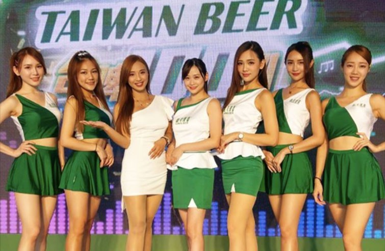 Taiwan Beer celebrates the 100th anniversary. (Taiwan Beer photo)