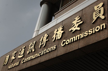 The NCC has invited representatives of the Want Want China Times Group over for a discussion.