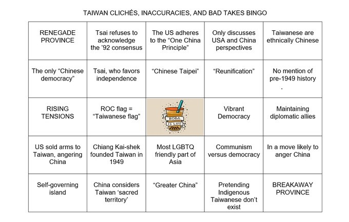 Comical bingo card by Twitter user @lnachman32.