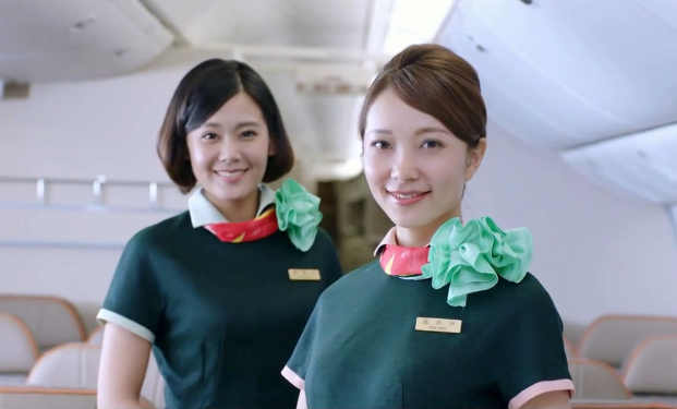 (Photo from EVA Airlines)