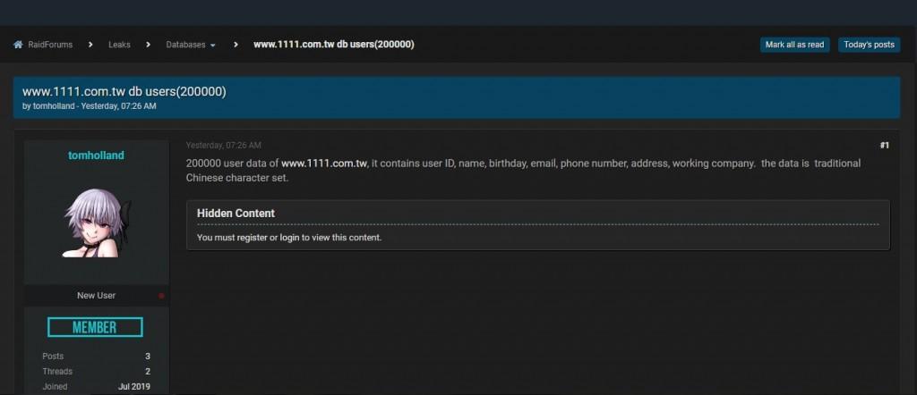 Screenshot of hacker forum.