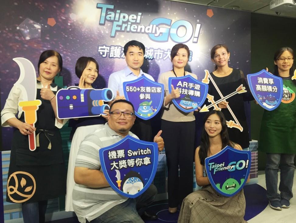 「Taipei Friendly Go!」台北實境尋寶遊戲自即日起至11/8止(圖/台灣英文新聞Lyla)