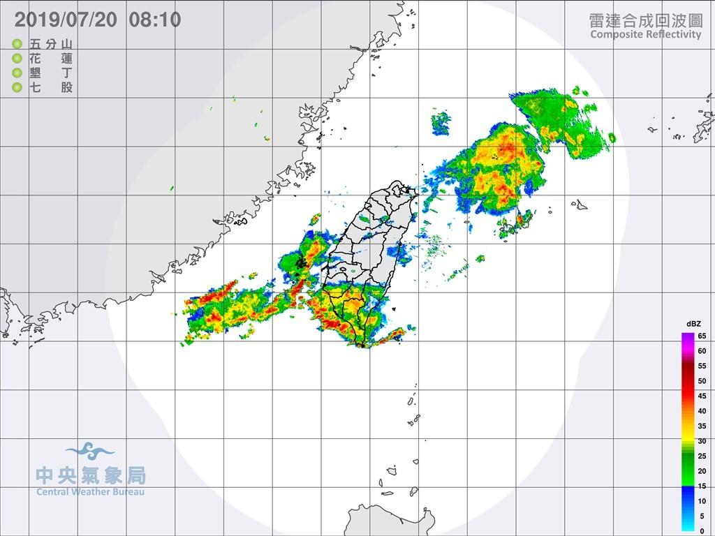 中央氣象局表示,20日持續受低壓帶影響,中南部容易有陣雨或雷雨並有局部大雨。(圖取自中央氣象局網頁cwb.gov.tw)
