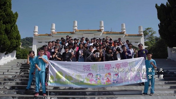 Two junior high schools in Taiwan learn through experience
