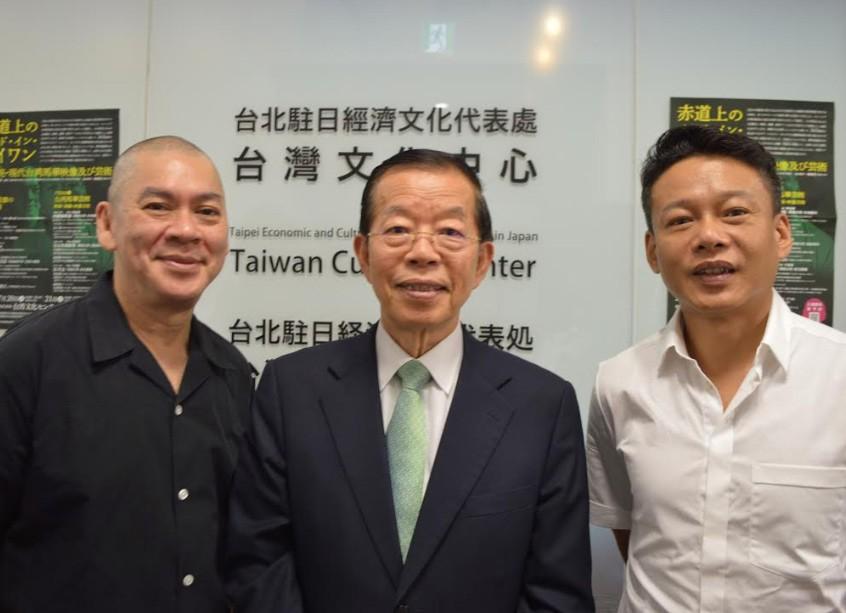 台名導蔡明亮(左)、駐日代表謝長廷(中)、李康生(右)出席活動(圖/文化部)