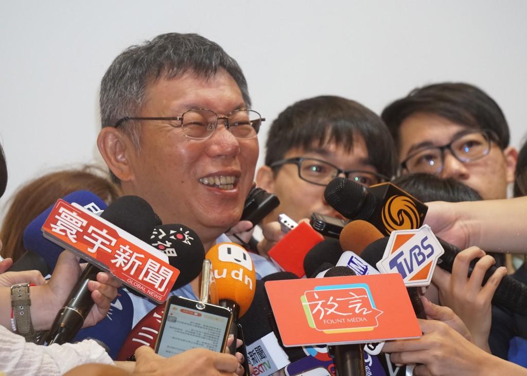 Taipei City Mayor Ko Wen-je.