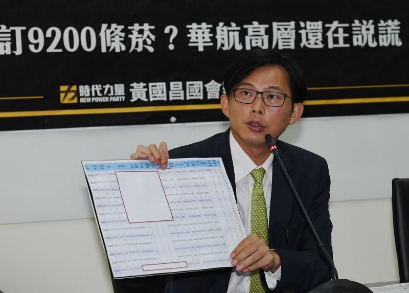 NPP Legislator Huang Kuo-chang. (CNA photo)